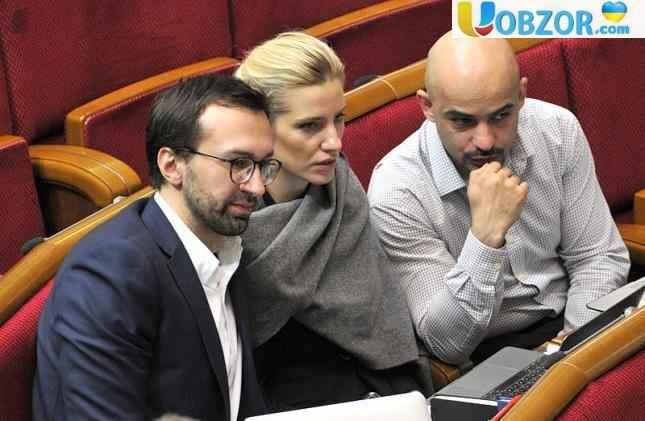 Лещенко і Заліщук написали заяви про вихід із фракції БПП
