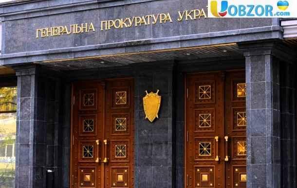 ГПУ вимагає арешту Мангер без застави: подана апеляція
