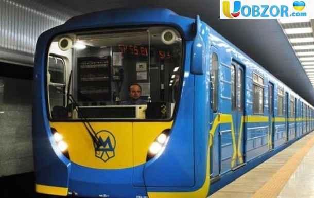 21 лютого в Києві змінять графік роботи метро через футбольний матч