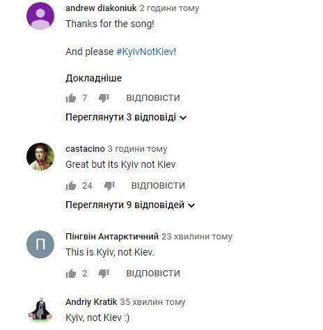 Ванесса Параді Kiev