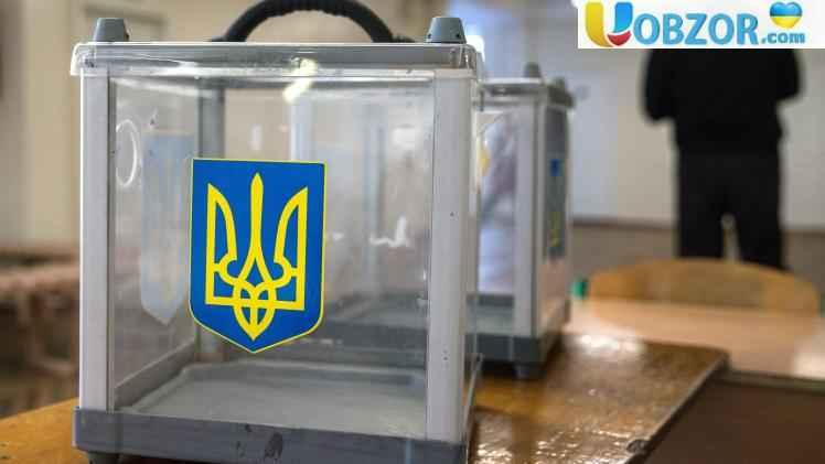Від 250 до 500 грн: в поліції повідомили про підкуп виборців по телефону