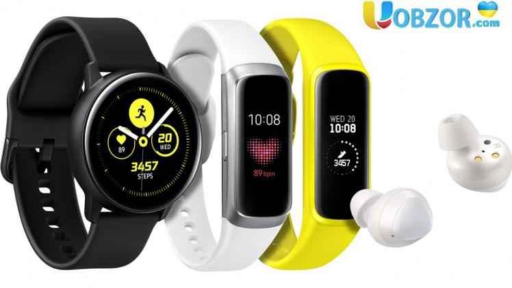Новинки Samsung: аналог AirPods, смарт-годинник Galaxy Watch Active і два фітнес-браслета