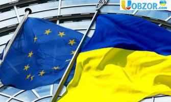 ЄС введе обов'язкову попередню онлайн реєстрацію для безвізових поїздок