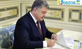Опубліковано Закон про заборону росіянам спостерігати на виборах в Україні