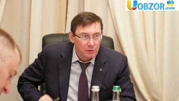 Збитки на 22 млн грн: Луценко прокоментував розслідування про закупівлі в армії