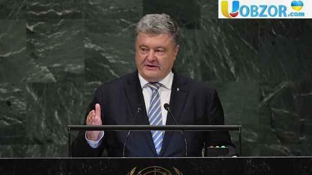 Порошенко закликав ООН позбавити РФ права вето в Раді Безпеки