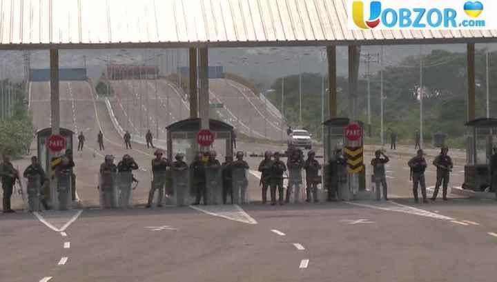 Верховний суд Венесуели виступив на стороні Мадуро