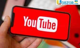 Відеохостинг YOUTUBE змінює правила покарання користувачів-порушників
