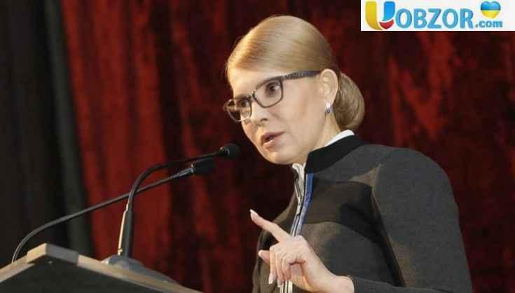 Тимошенко анонсувала процедуру імпічменту президенту Порошенко