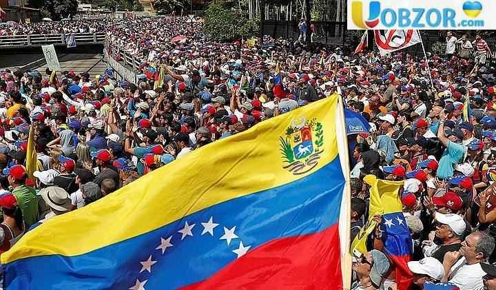 Влада Венесуели закрила три моста на кордоні з Колумбією