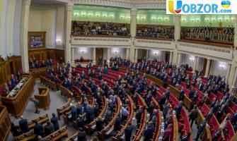 У Раді відбулося засідання, присвячене 5-й річниці російської агресії