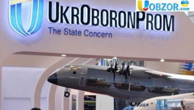 """«Укроборонпром» буде судитися з журналістами програми """"Наші гроші"""""""