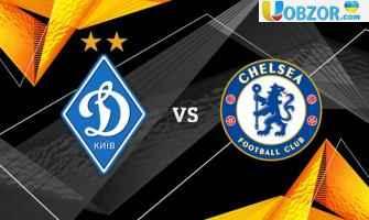 У 1/8 фіналу Ліги Європи УЄФА «Динамо» зіграє з «Челсі»