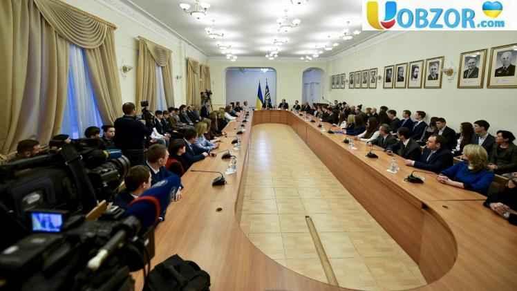Верховна Рада заснувала премію молодим вченим