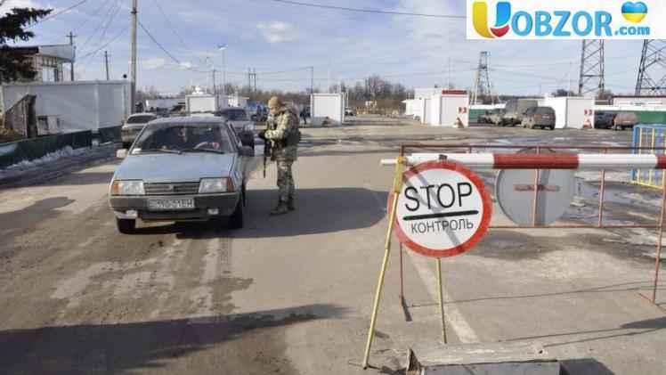 Пункти пропуску на Донбасі переходять на весняний графік роботи