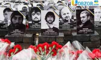 Сьогодні в Україні вшановують День пам'яті Героїв Небесної Сотні