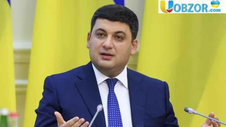 Мінімальна зарплата в Україні досягла 150 доларів, - Гройсман