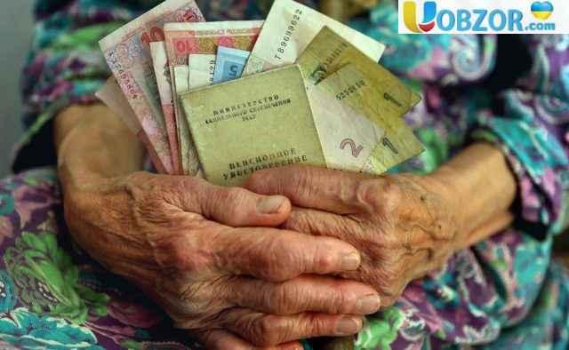 Пенсіонери зі стажем отримають додаткові пенсійні виплати в сумі 2400 грн