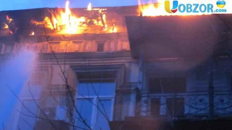Вночі в Одесі горіла багатоповерхівка: 40 людей евакуювали