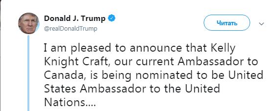 Трамп призначив постпредом США в ООН Келлі Найт Крафт