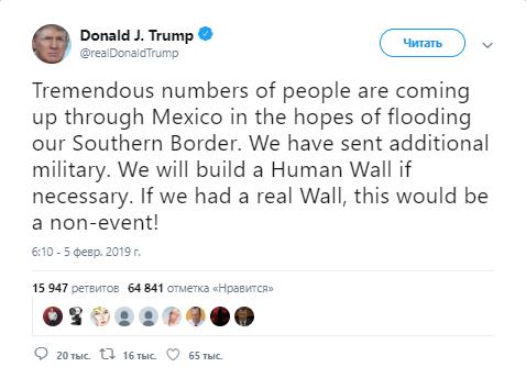 """Трамп допустив створення """"живої стіни"""" на кордоні з Мексикою"""
