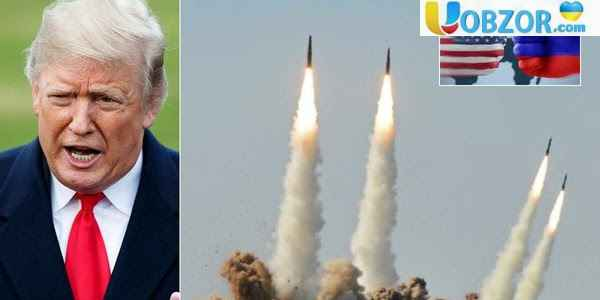 Америка оголосила про припинення своєї участі в ракетному договорі з РФ