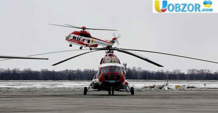 В Україні створять єдину авіаційну систему для ДСНС