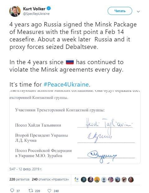 Волкер заявив, що РФ чотири роки щоденно порушує Мінські угоди