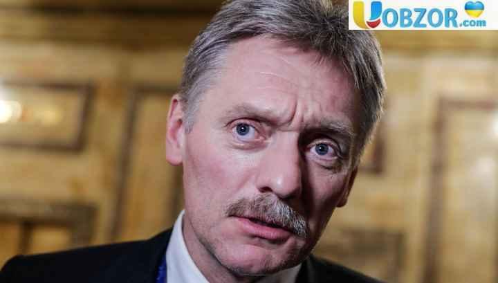 Кремль не отримував пропозицій від Вашингтона щодо змін ДРСМД
