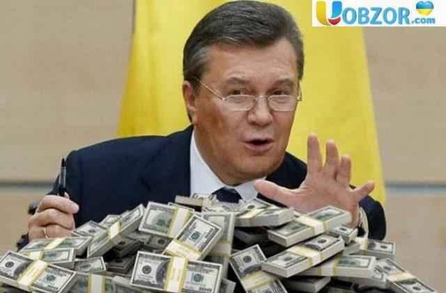 """До держбюджету перерахували 1,5 млрд грн. - """"Гроші Януковича"""""""