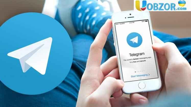 Telegram дозволив видаляти чужі повідомлення без обмеження часу