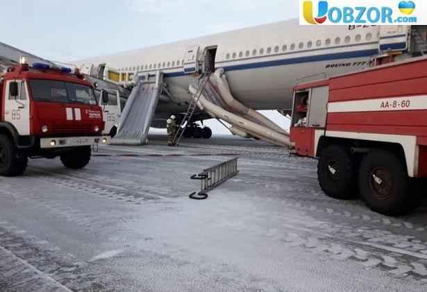 Екстрена посадка в Анадир: замість пляжів Лос-Анжелес сніга Чукотки