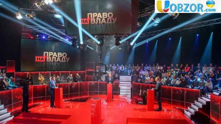 """Телеканал Коломойського """"1+1"""" звинуватили у подвійних стандартах"""