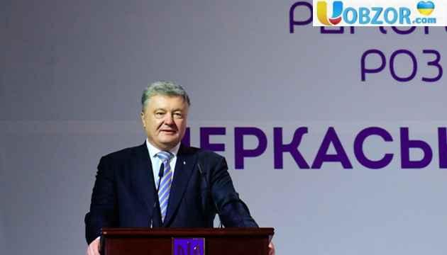 Порошенко: Україні необхідна високоточна ракетна зброя