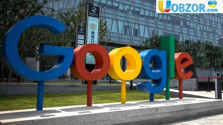 Google вмонтує рекламу в пошук за картинками