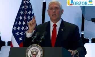 У США скасують 77 віз для чиновників, пов'язаних з Мадуро