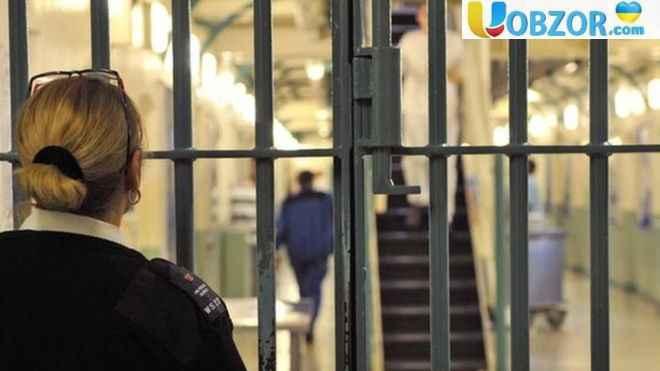 У Лондоні відкриють перше тюремне відділення для трансгендерів