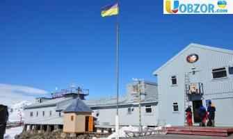 Для українців в Антарктиді облаштована виборча дільниця