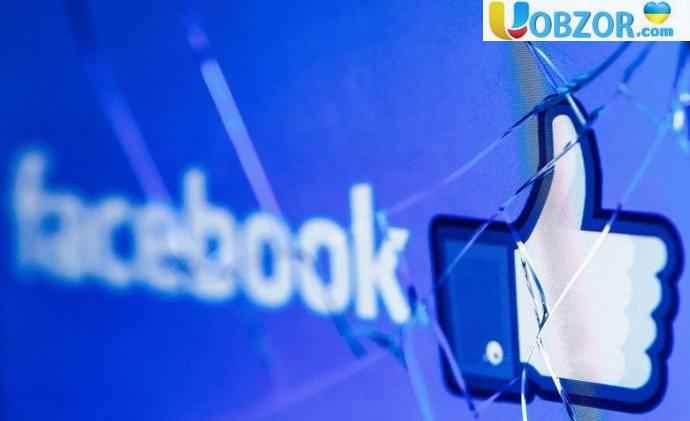 В Facebook визнали доступ співробітників до паролів користувачів