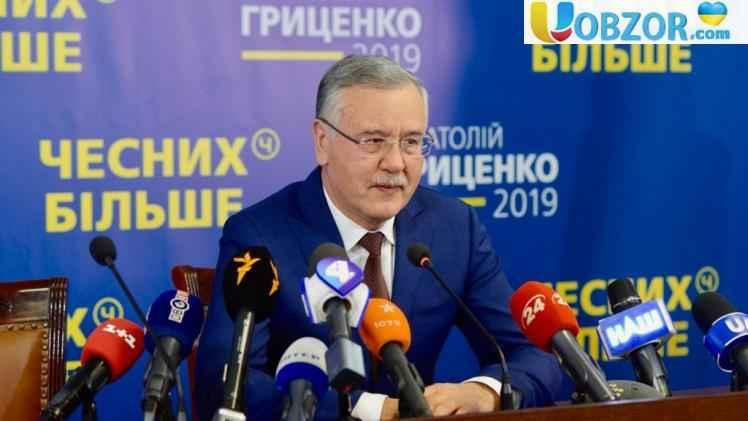 Гриценко сказав, кого не підтримає у другому турі