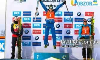 Історична перемога: Українець Підручний став чемпіоном світу з біатлону