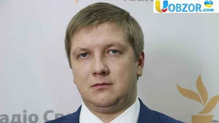 """Коболєв залишається головою правління НАК """"Нафтогаз України"""""""