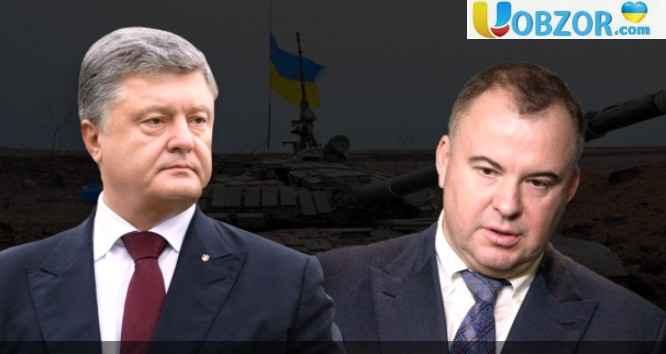 Порошенко звільнив першого заступника секретаря РНБО Олега Гладковського