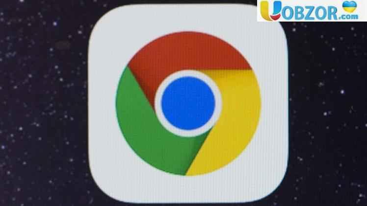 Знайшли баг: Google закликала користувачів Chrome негайно оновити браузер
