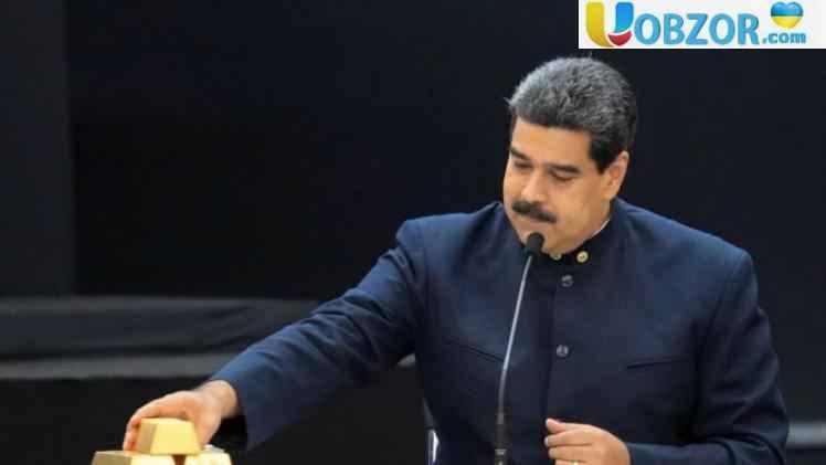 Мадуро звинуватив Трампа в крадіжці 5 мільярдів доларів
