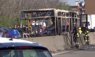 В Італії водій викрав і підпалив шкільний автобус, 12 постраждало