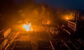 Вибух на хімзаводі в Китаї: 47 загиблих, 640 поранених