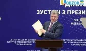 """Закон про реформування """"Укроборонпром"""" є невідкладний"""