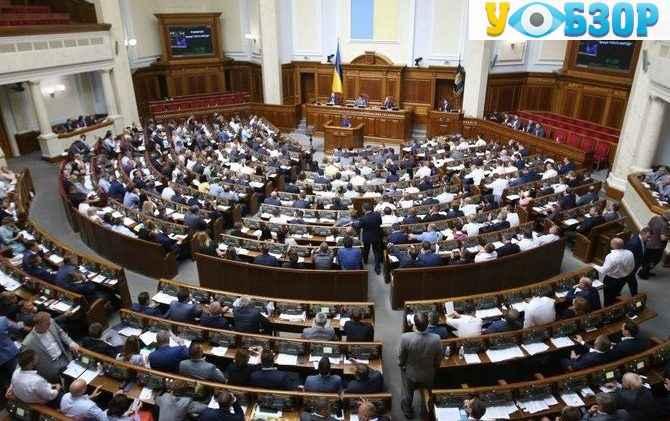 Парламенту радять прийняти закон про військових злочинців