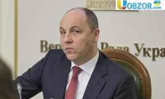 Парубій закликав нардепів підтримати Закон про українську мову